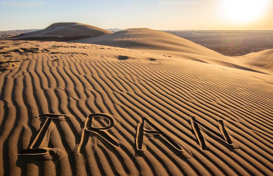 Maranjab_Desert