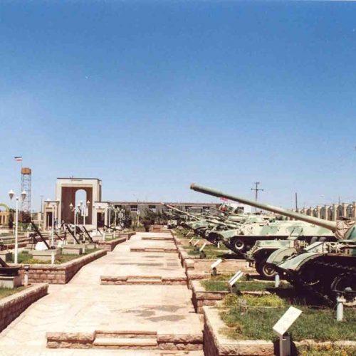 Iran Holy Defense Museum