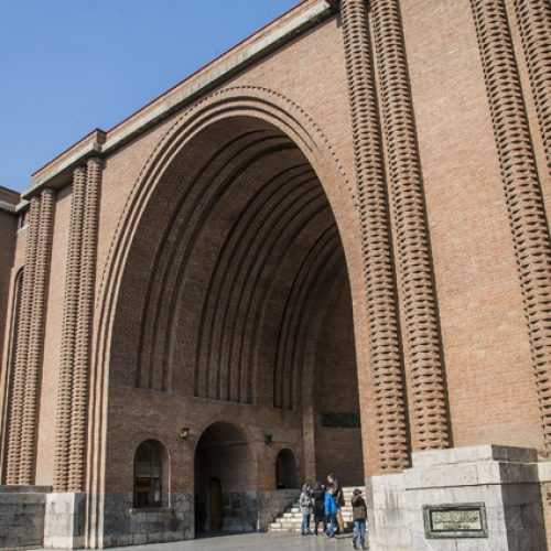National_Museum_of_Iran